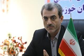 اموزش پرورش خوزستان