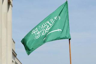 پرچم عربستان سعودی