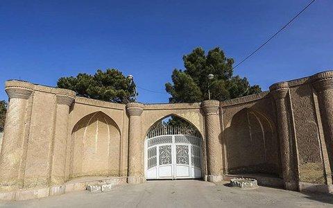 کنسولگری انگلیس در کرمان