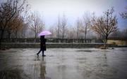 اصفهان بارانی می شود