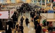 نمایشگاه ضیافت در استان خراسان جنوبی برپا می شود