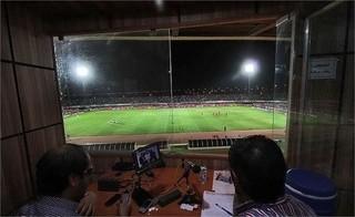 حق پخش فوتبال
