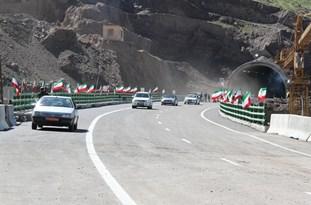 آزاد راه رشت-قزوین