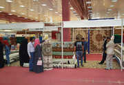چهارمحال و بختیاری در بغداد نمایشگاه دائمی برپا می کند