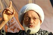 بیانیه علما و تئولوگ های شیعه در محکومیت اقدامات بحرین