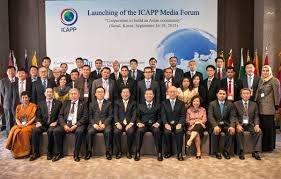 آی کپ (ICAPP)