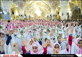 برگزاری بزرگتری جشن عبادت و بندگی 5000 نفر از دانش آموزان دختر در حرم مطهر رضوی
