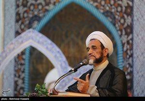 اشرفی اصفهانی
