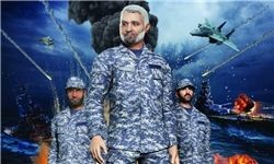 انیمیشن نبردخلیج فارس