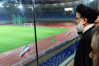 ورزشگاه امام رضا - کراپشده