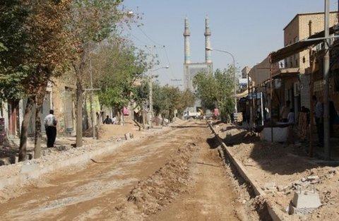 ساماندهی خیابان قیام