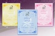 صدور بیش از ۱۰۰۰ گواهینامه حفظ و مفاهیم قرآن طی سال ۹۵