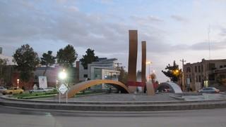 میدان 22 بهمن ایلام