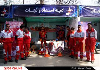 گزارش تصویری مانور خدمت رسانی به گردشگران  ومسافران نوروز 96