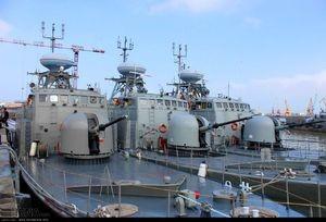 پایگاه دریایی ایران در سواحل مدیترانه