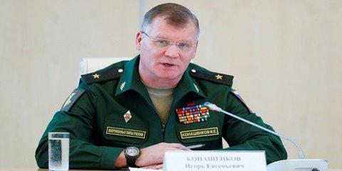 الدفاع الروسي