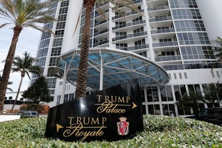 برج ترامپ