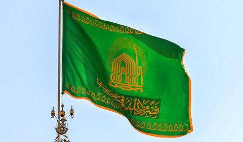 اهتزاز پرچم گنبد امام رضا(ع)