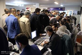 ثبت نام داوطلبان انتخابات شوراها در تهران
