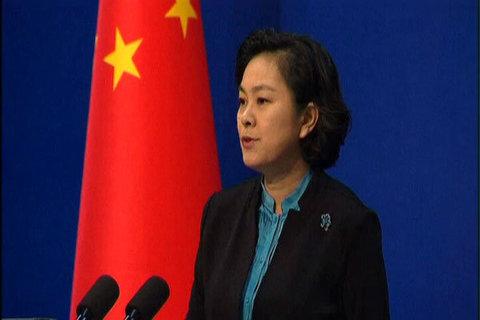 «هوآ چون اینگ» (Hua Chunying) سخنگوی وزارت خارجه چین