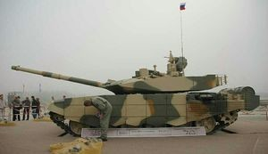 تانک تی - 90