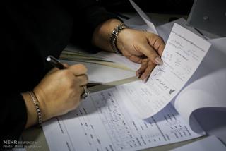 انتخابات پنجمین دوره شوراها
