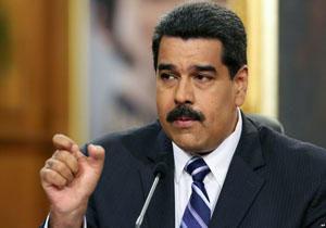 رئیس جمهور ونزوئلا