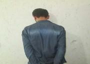  دستگیری سارق حرفه ای و کشف ۶ فقره سرقت در بهبهان