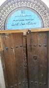 نمایشگاه خط و کتابت در محل مسجد چهل ستون سرخه بر پا شد