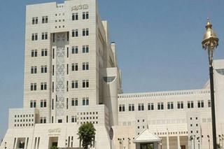 وزارت امور خارجه سوریه