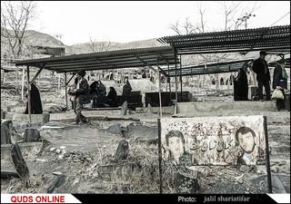 قبرستان تاریخی روستای کنگ