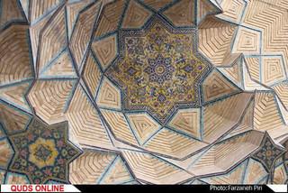 کاشی کاری و مقرنس کاری مسجد جامع قم
