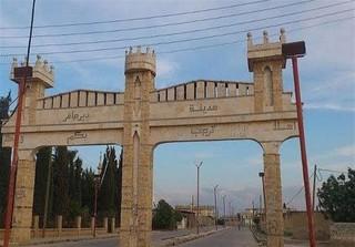 قلعه داعش