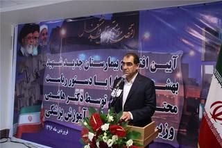 افتتاح پروژه گیلان-وزیر بهداشت