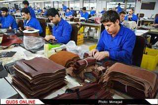 کارخانه تولید چرم و محصولات چرمی