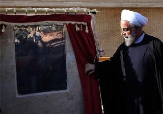 افتتاح روحانی