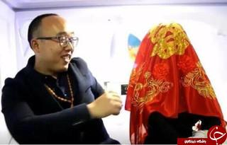 ازدواج مهندس چینی با رُبات