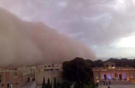 گرد و غبار