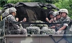 ارتش کره