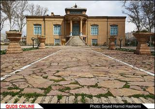 عمارت امین اسلامی /تصاویر