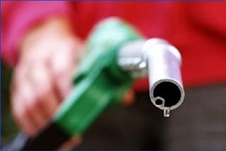 سوخت بنزین
