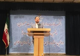 سیدسلمان سامانی سخنگوی وزارت کشور