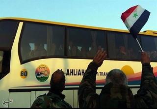 اتوبوس سوری