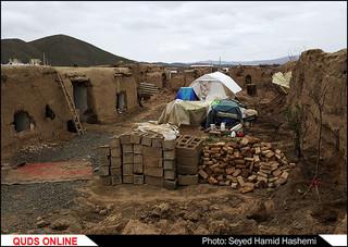 بازدید سرزده خبرنگاران از روستاهای زلزله زده خراسان رضوی