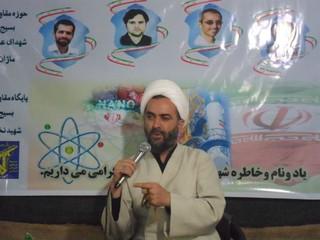 حجت الاسلام اکبر پور