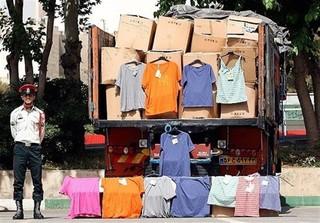 قاچاق لباس