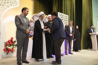 اختتامیه بیست و دومین جشنواره قرآنی