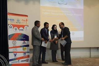 سومین کنفرانس بین المللی بازشناسی الگو