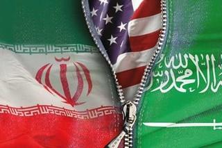 ایران امریکا و عربستان