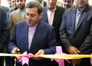 دفتر صدور ویزای فرودگاه کرمان